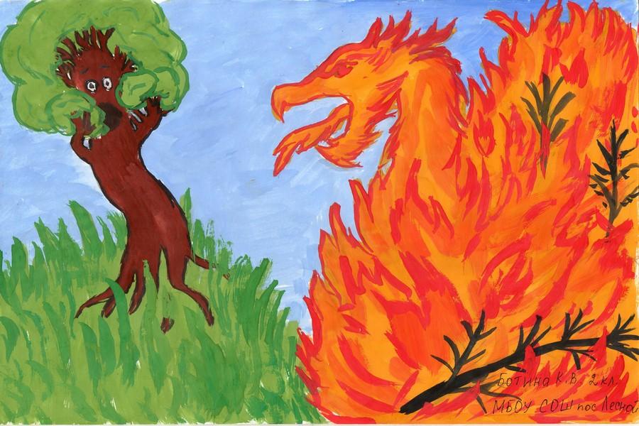 Картинки на тему следите за огнем нескольких